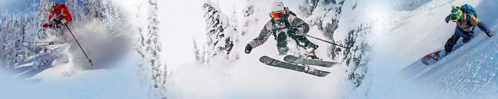 2a6249d1d158 Buckman s Ski   Snowboard Shop