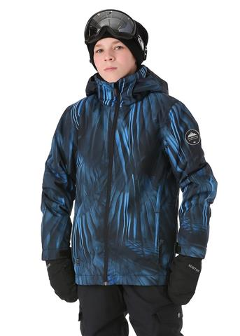 Quiksilver Mission Printed Jacket Boys